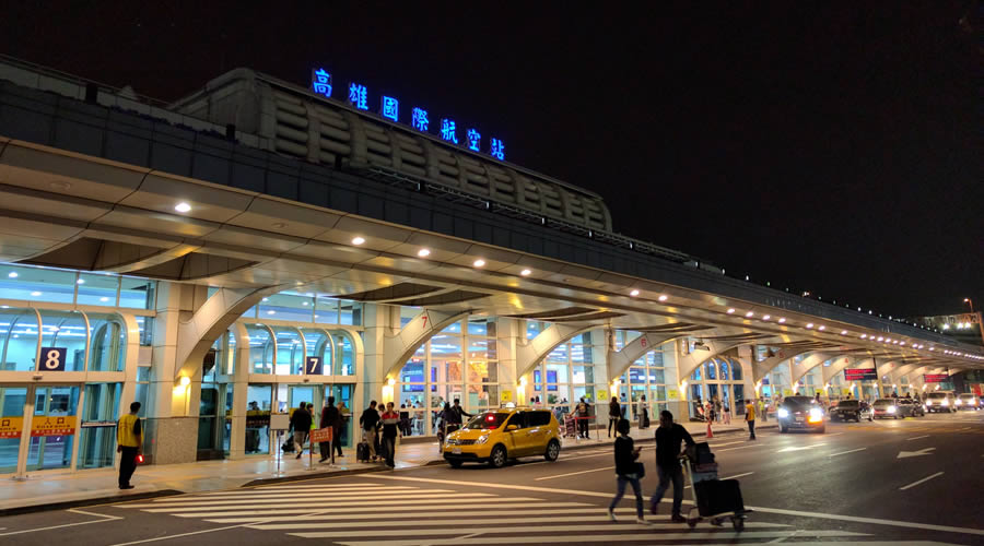 Аэропорт Гаосюна - Kaohsiung International Airport